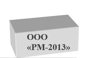 ООО «РМ-2013»