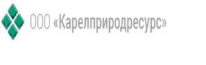 ООО «Карелприродресурс»